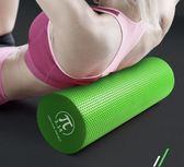 健身泡沫軸肌肉放鬆滾軸瑜伽柱泡沫狼牙棒瑜珈按摩軸滾輪      琉璃美衣