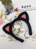 貓耳朵發箍可愛兔耳朵發卡洗臉發帶發飾寬邊頭箍劉海發夾   color shop
