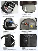 單反相機包數碼專業單肩斜挎便攜小男女佳能微單三角輕便攝影背包