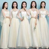 伴娘服長款洋裝新款中袖姐妹裙主持人畢業小禮服顯瘦香檳色連衣裙【狂歡萬聖節】