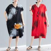 大尺碼洋裝胖女人短袖寬鬆連身裙夏季洋氣中長款媽媽中年淑女氣質WL1875【俏美人大尺碼】