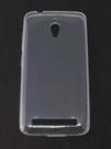 ASUS ZenFone Go(ZC50...