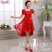 新款大碼孕婦高腰胖mm訂婚禮服女紅色新娘結婚敬酒服冬季短款 衣涵閣