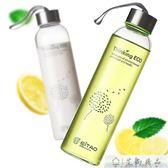 玻璃水瓶  玻璃水杯便攜透明創意韓版水瓶