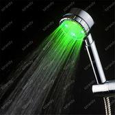 花灑 LED光療發光花灑燈淋浴噴頭七彩自動閃變創意衛浴產品 城市科技DF