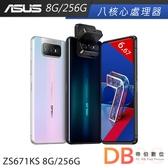 ASUS ZenFone 7 Pro ZS671KS 8G/256G 6.67吋 5G翻轉鏡頭智慧手機(6期0利率)-送耳機+支架+指觸筆
