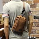 新款男士多功能運動胸包休閒瘋馬皮包韓版潮流小包時尚潮流 創意新品
