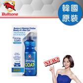 【Bullsone】水晶鍍膜劑