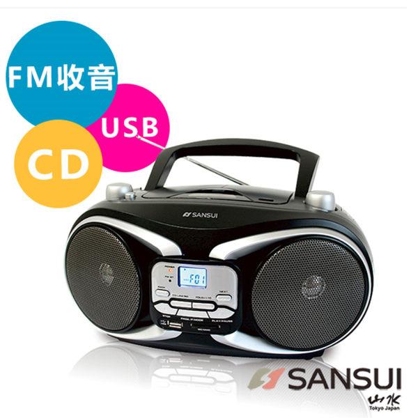 【SANSUI 山水】CD/MP3/USB/SD/AUX手提式音響(SB-88N)