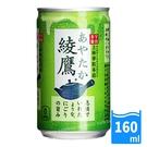 日本進口 綾鷹 綠茶(160ml/瓶)