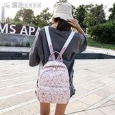 後背包女士雙肩包包時尚休閒街頭鐳射旅行包 「繽紛創意家居」