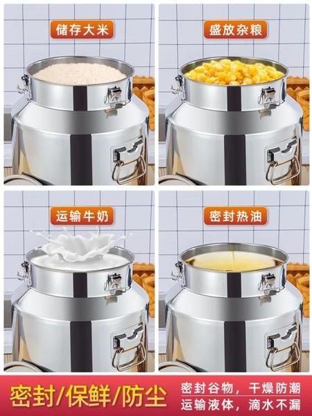 密封桶 304不銹鋼密封桶運輸桶食用油桶花生油牛奶桶酒桶密封罐釀酒發酵
