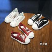 (交換禮物)兒童帆布鞋新品秋季女童板鞋兒童帆布鞋運動鞋男童鞋休閒鞋一腳蹬小白鞋
