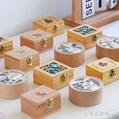復古木質手搖八音盒旋轉發條式音樂盒創意聖誕節diy女生兒童禮物『艾莎嚴選』