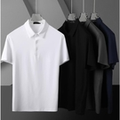 莫代爾男士夏季冰絲polo衫短袖商務翻領上衣薄款新款半袖高端t恤 黛尼時尚精品