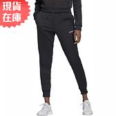 【現貨】Adidas GU PANT 女裝 長褲 慢跑 休閒 刷毛 縮口 黑【運動世界】EI5540