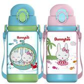 黑五好物節班尼兔兒童水杯帶吸管大容量小學生塑料水壺夏季防摔便攜寶寶杯子