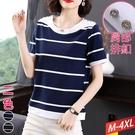 高含棉肩釦上衣條紋圓領(2色) M~4XL【485437W】【現+預】-流行前線-