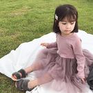 女童藕粉坑條拼接紗裙洋裝 長袖洋裝 連身洋裝 連衣裙 洋裝 女童 連身裙 紗裙洋裝 橘魔法