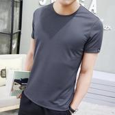 冰絲短袖t恤男圓領白色上衣服2018新款韓版半袖打底衫速乾體恤潮 免運