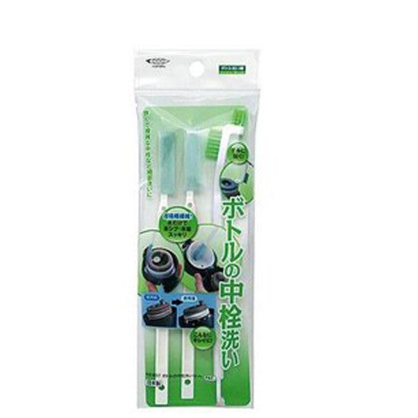日本 MAMEITA保溫瓶罐清洗清潔刷具組(一組3支)4930419480789