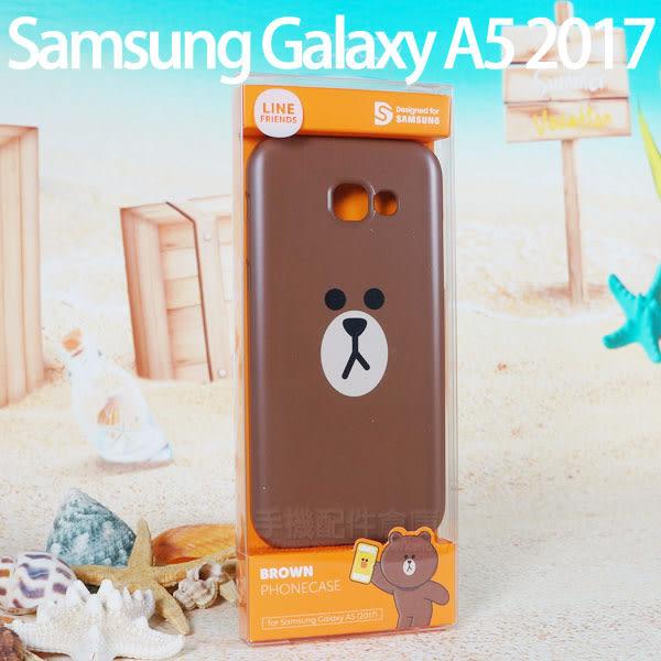 【Line Friends】三星 Samsung Galaxy A5 2017 SM-A520F 熊大 原廠背蓋/硬殼防護保護殼/矽膠 手機殼-ZW