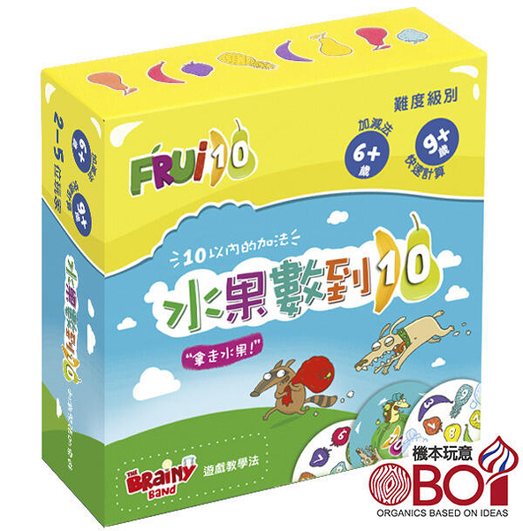 『高雄龐奇桌遊』 水果數到10 Fruit 10 繁體中文版 正版桌上遊戲專賣店