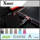 ☆Xmart Micro USB 120...