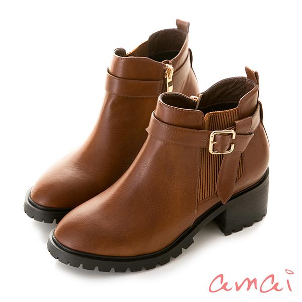 amai 鋸齒底金屬裝飾短靴 棕
