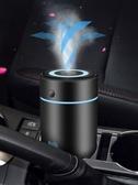 車載加濕器噴霧加香水車用氧吧車內空氣凈化器香薰帶usb氛圍燈 育心小館
