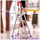 設計師室內梯加厚鋁合金梯子不銹鋼梯人字梯家用梯【豪華款鋁合金14CM踏板4步】