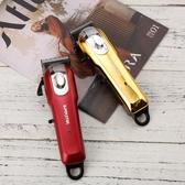 箭王理髮店專用油頭推剪復古電推子專業髮廊理髮器漸變雕刻剃頭刀雙十二