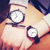 韓版簡約男表情侶學生時尚潮流行手錶黑復古日歷防水鋼?石英女表限時促銷!