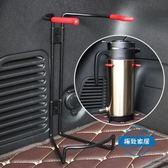 飲料架車用大貨車面包車載電熱壺改裝支架保溫杯水杯汽車 (全館88折)