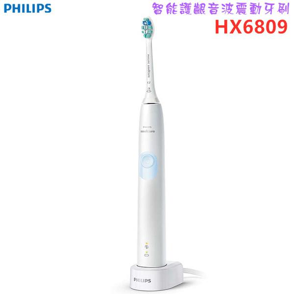 【原廠公司貨+贈原廠刷頭共1+1=2個】PHILIPS HX6809 飛利浦音波震動智能護齦電動牙刷