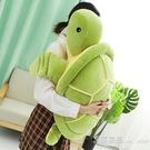 毛絨玩具烏龜公仔海龜玩偶布娃娃可愛床上抱枕睡覺玩偶小號綠色女 艾莎