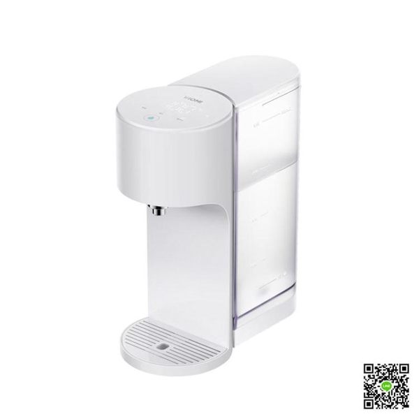 飲水機 小米云米家用即熱式飲水機小型臺式辦公室速熱飲水吧智能電燒水壺 MKS霓裳細軟