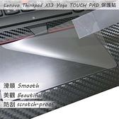 【Ezstick】Lenovo ThinkPad X13 YOGA TOUCH PAD 觸控板 保護貼