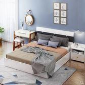簡約床 现代简约实木床主卧榻榻米床1.5米1.8双人床出租房高箱储物板式床  非凡小鋪 JD