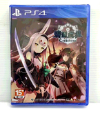 PS4 碧藍航線 Crosswave 中文版 附特典透明卡
