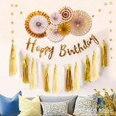 創意氣球生日派對佈置背景牆裝飾套餐表白金色ins流蘇佈置彩旗  格蘭小舖
