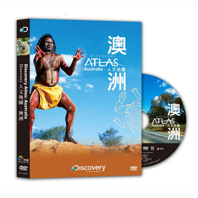 Discovery-Discovery 人文地圖:澳洲DVD