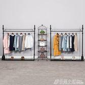 服裝店展示架女裝店鋪陳列中島服裝架掛衣服的架子落地式掛衣貨架ATF 格蘭小舖