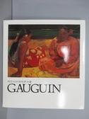 【書寶二手書T4/藝術_PGC】高更Gauguin_巨匠與世界名畫_附殼