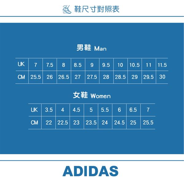 ADIDAS 男 慢跑鞋 Alphabounce EK 支撐 避震 透氣-GY5401