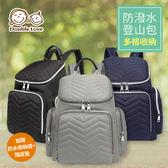 防潑水登山包 大容量 空氣包 後背包 保冷保溫 機能型 造型媽媽包 出遊旅行【MD0018】