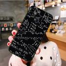 [A30 軟殼] 三星 Samsung Galaxy A30 A205 A305 手機殼 外殼 數學公式