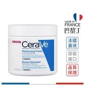 CeraVe 長效潤澤修護霜 454g【巴黎丁】