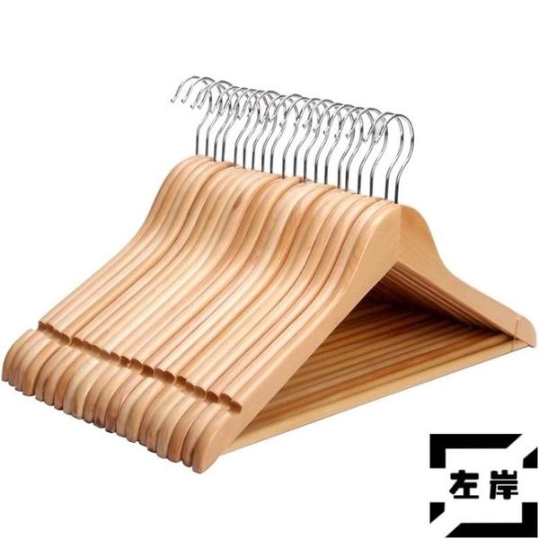 5個裝 實木衣架衣架衣服撐子家用掛鉤衣撐木制架【左岸男裝】