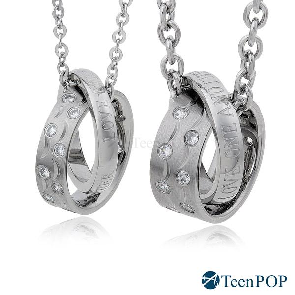 情侶對鍊 ATeenPOP 珠寶白鋼項鍊 星河之戀 送刻字 *單個價格*